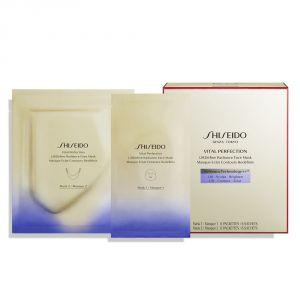 Shiseido Vital Perfection - LiftDefine Radiance Face Mask